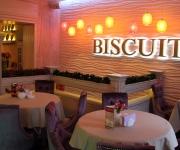 Банкетный зал «Biscuit» ресторан пр-т. Революции, 48 Воронеж