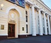 Банкетный зал «Ампир» гранд-кафе площадь Ленина, 13 Воронеж