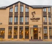 Банкетный зал «Чапаев» кафе Чапаева, 2 Воронеж