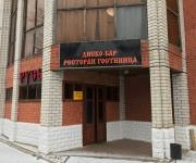 Банкетный зал «Русь» развлекательный комплекс 25 лет Октября, 108Б Семилуки Воронеж