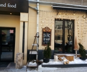 Банкетный зал «JUST Bar&Kitchen» кафе Пушкинская, 1 Воронеж