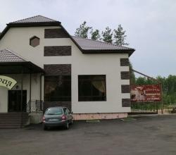 Банкетный зал «Иверия» кафе 9 Января, 253А Воронеж