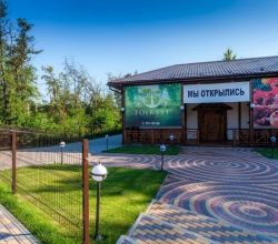 Банкетный зал «FOrREST» ресторан Московский проспект, 151в Воронеж