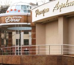 Банкетный зал «Дегас» бизнес-отель Пятницкого 65А Воронеж