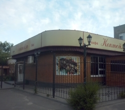 Банкетный зал «Коктейль» кафе-бар Лебедева, 2А Воронеж