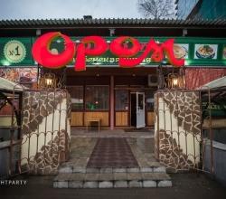 Банкетный зал «Ором» кафе Плехановская, 27 Воронеж