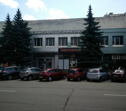 Банкетный зал «Космос» клуб Пушкинская, 13 Воронеж