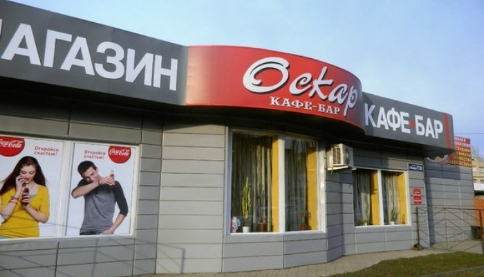Банкетный зал «Оскар» кафе 9 Января, 110Г Воронеж