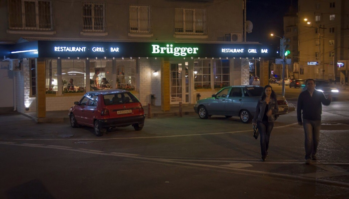 Банкетный зал «Brugger» ресторан Степана Разина, 36 Воронеж