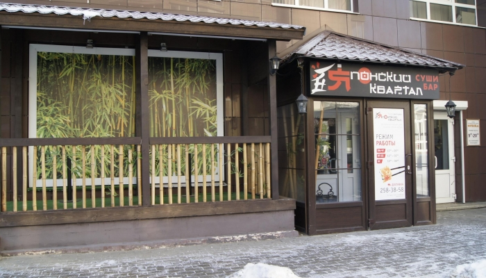 Банкетный зал «Японский квартал» ресторан Воронеж, бульвар Победы, 50 Воронеж