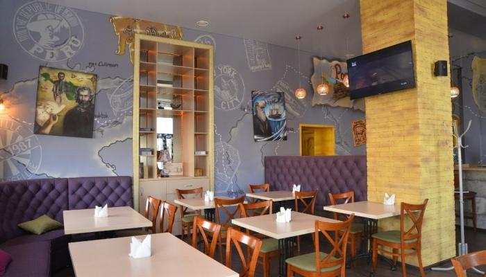 Банкетный зал «Travel Cafe» кафе Мира, 1 Воронеж