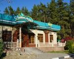 Банкетный зал «Лесная сказка» кафе пр-т. Патриотов, 52Е Воронеж