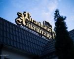 Банкетный зал «Альтштадт» ресторан Маршака, 23 Б Воронеж