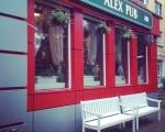 Банкетный зал «Alex Pub» бар Ленинский проспект, 101 Воронеж