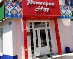 Банкетный зал «Нур» ресторан Донбасская, 18А Воронеж