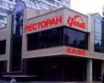 Банкетный зал «Efendi» кафе Маршала Жукова, д.7б Воронеж