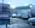 Банкетный зал «Встреча» кафе Волгоградская, 50 Воронеж