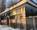 Триумф банкетный зал кафе «Триумф» Циолковского, 129в Воронеж