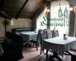Вышеград Зал №2 банкетный зал ресторан «Вышеград» Загородная, 3 Воронеж