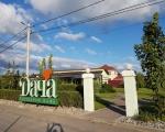 Дача банкетный зал ресторан «Дача» Медовка, Изумрудная, 125 Воронеж