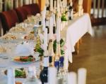 La Scala большой банкетный зал клуб-ресторан «Magic Life» Транспортная, 12 Воронеж
