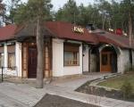 Ной банкетный зал кафе «Ной» пр-т Патриотов, 52Д Воронеж