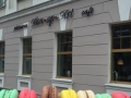 Банкетный зал Bon Ap Art» кафе Фр. Энгельса, 35 Воронеж