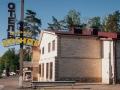 Банкетный зал «Лесное» гостинично-ресторанный комплекс Москва-Воронеж автодорога 492 км, 12