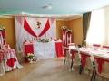 Банкетный зал «Малибу» кафе 45 Стрелковой Дивизии, 267г Воронеж