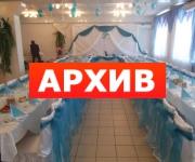 Банкетный зал «Игрушка» столовая Пешестрелецкая, 74а Воронеж