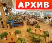 Банкетный зал «#Москва» ресторан пер. Красноармейский, 3А Воронеж
