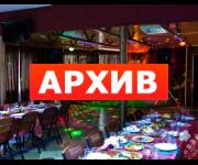 Банкетный зал «Вайк» кафе Владимира Невского, 10а Воронеж