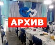 Банкетный зал «Офицерский» Холмистая, 56б Воронеж