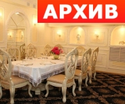 Банкетный зал «Цоколь» боулинг-кафе Орджоникидзе, 26, Воронеж
