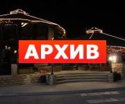 Банкетный зал «Две хижины» кафе проспект Патриотов, 24 Воронеж