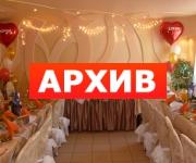 Банкетный зал «Талисман» кафе 3 Интернационала, 57 Воронеж