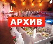 Банкетный зал «Хижина» ресторан 9 Января, 105 Воронеж