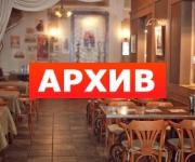 Банкетный зал «Прокофий» кафе Плехановская, 44 Воронеж