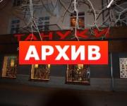 Банкетный зал «Тануки» ресторан Фридриха Энгельса, 7 Воронеж