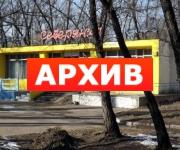 Банкетный зал «Северянка» кафе Ленинский проспект, 155/2 Воронеж