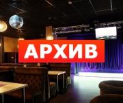 Банкетный зал «Д.И.В.а» кафе Патриотов проспект, 44г Воронеж