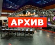 Банкетный зал «Veranda на Ленинском» гастро-бар Ленинский пр-т, 172 Воронеж