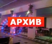 Банкетный зал «Юг» кафе проспект Патриотов, 60Д Воронеж