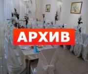 Банкетный зал «Малиновка» кафе Домостроителей, 30 Воронеж
