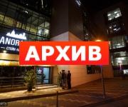 Банкетный зал «Panorama» ресторан пр-т. Ленинский, 1Д Воронеж