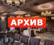 Банкетный зал «Фестиваль» ресторан Кривошеина, 13 Воронеж
