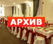 Банкетный зал «Золотое Руно» Героев Сибиряков, 15б Воронеж