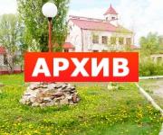 Банкетный зал «У Пака» комплекс отдыха 25 Января, 23 Воронеж