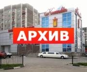 Банкетный зал Кремлин развлекательный комплекс Владимира Невского, 57 Воронеж