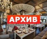 Банкетный зал Кинто» ресторан пр-т Революции, 33Б Воронеж